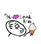 いそうなおじさん(アソートパック)(個別スタンプ:35)