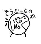 いそうなおじさん(アソートパック)(個別スタンプ:36)