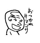 いそうなおじさん(アソートパック)(個別スタンプ:37)