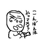 いそうなおじさん(アソートパック)(個別スタンプ:38)