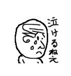 いそうなおじさん(アソートパック)(個別スタンプ:39)