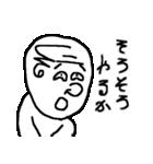 いそうなおじさん(アソートパック)(個別スタンプ:40)