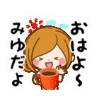 ♦みゆ専用スタンプ♦(個別スタンプ:01)
