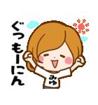 ♦みゆ専用スタンプ♦(個別スタンプ:03)