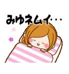 ♦みゆ専用スタンプ♦(個別スタンプ:04)