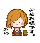 ♦みゆ専用スタンプ♦(個別スタンプ:06)