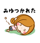 ♦みゆ専用スタンプ♦(個別スタンプ:08)