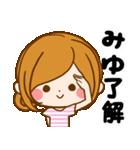 ♦みゆ専用スタンプ♦(個別スタンプ:09)