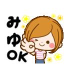 ♦みゆ専用スタンプ♦(個別スタンプ:10)