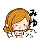♦みゆ専用スタンプ♦(個別スタンプ:19)