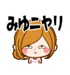 ♦みゆ専用スタンプ♦(個別スタンプ:20)