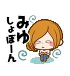 ♦みゆ専用スタンプ♦(個別スタンプ:21)