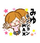 ♦みゆ専用スタンプ♦(個別スタンプ:22)