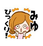 ♦みゆ専用スタンプ♦(個別スタンプ:23)