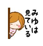 ♦みゆ専用スタンプ♦(個別スタンプ:24)