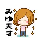 ♦みゆ専用スタンプ♦(個別スタンプ:26)