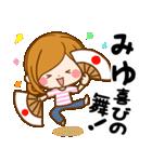 ♦みゆ専用スタンプ♦(個別スタンプ:27)