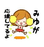 ♦みゆ専用スタンプ♦(個別スタンプ:32)