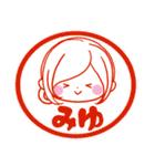 ♦みゆ専用スタンプ♦(個別スタンプ:33)