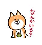 柴犬のような犬2(個別スタンプ:04)