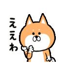 柴犬のような犬2(個別スタンプ:32)