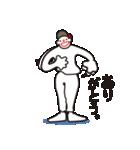 ヒップホップダンスのスタンプ3(日本)(個別スタンプ:01)