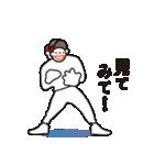 ヒップホップダンスのスタンプ3(日本)(個別スタンプ:10)