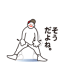 ヒップホップダンスのスタンプ3(日本)(個別スタンプ:14)