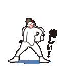 ヒップホップダンスのスタンプ3(日本)(個別スタンプ:21)