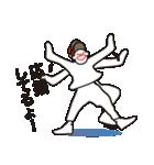 ヒップホップダンスのスタンプ3(日本)(個別スタンプ:25)
