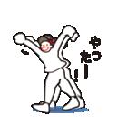 ヒップホップダンスのスタンプ3(日本)(個別スタンプ:26)