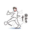 ヒップホップダンスのスタンプ3(日本)(個別スタンプ:27)