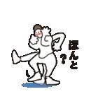 ヒップホップダンスのスタンプ3(日本)(個別スタンプ:30)