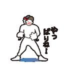 ヒップホップダンスのスタンプ3(日本)(個別スタンプ:31)