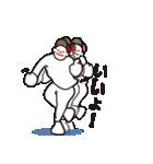 ヒップホップダンスのスタンプ3(日本)(個別スタンプ:35)