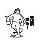ヒップホップダンスのスタンプ3(日本)(個別スタンプ:39)