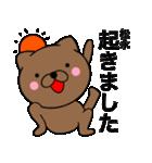 【松永】が使う主婦が作ったデカ文字ネコ(個別スタンプ:01)