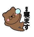 【松永】が使う主婦が作ったデカ文字ネコ(個別スタンプ:02)