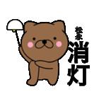 【松永】が使う主婦が作ったデカ文字ネコ(個別スタンプ:04)