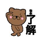 【松永】が使う主婦が作ったデカ文字ネコ(個別スタンプ:05)