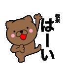 【松永】が使う主婦が作ったデカ文字ネコ(個別スタンプ:07)