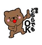 【松永】が使う主婦が作ったデカ文字ネコ(個別スタンプ:09)