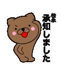 【松永】が使う主婦が作ったデカ文字ネコ(個別スタンプ:10)