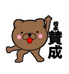 【松永】が使う主婦が作ったデカ文字ネコ(個別スタンプ:13)