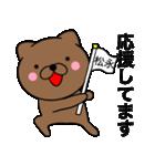 【松永】が使う主婦が作ったデカ文字ネコ(個別スタンプ:22)