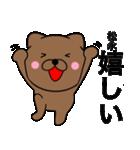 【松永】が使う主婦が作ったデカ文字ネコ(個別スタンプ:25)