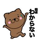 【松永】が使う主婦が作ったデカ文字ネコ(個別スタンプ:30)