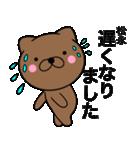 【松永】が使う主婦が作ったデカ文字ネコ(個別スタンプ:35)
