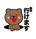【松永】が使う主婦が作ったデカ文字ネコ(個別スタンプ:36)