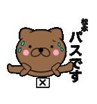 【松永】が使う主婦が作ったデカ文字ネコ(個別スタンプ:40)